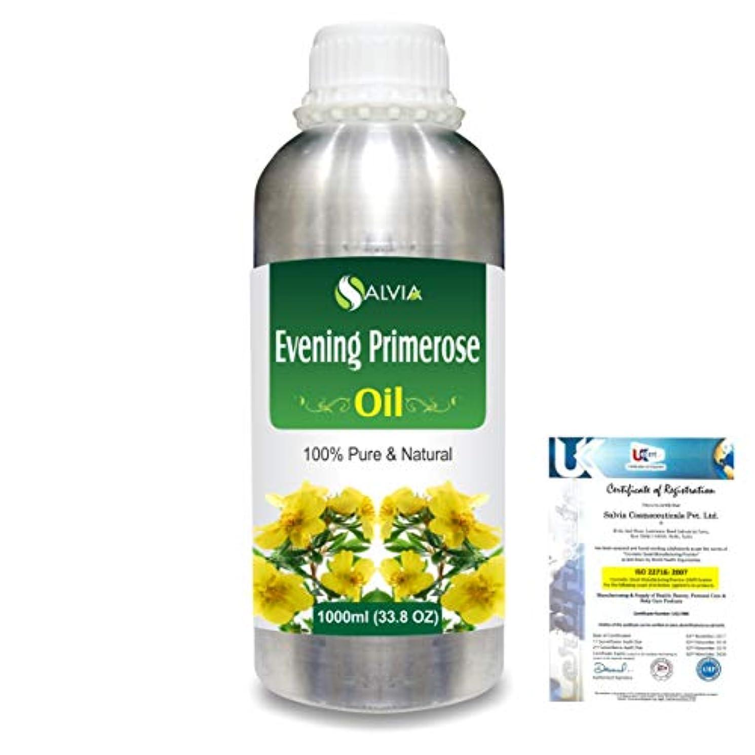 卵ありそうパブEvening Prime rose 100% Natural Pure Essential Oil 1000ml/33.8fl.oz.