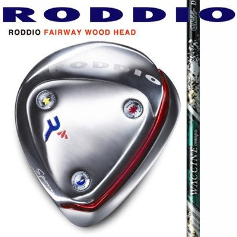 RODDIO フェアウェイウッド ワクチンコンポ GR-55FW R2 #3/SPOON