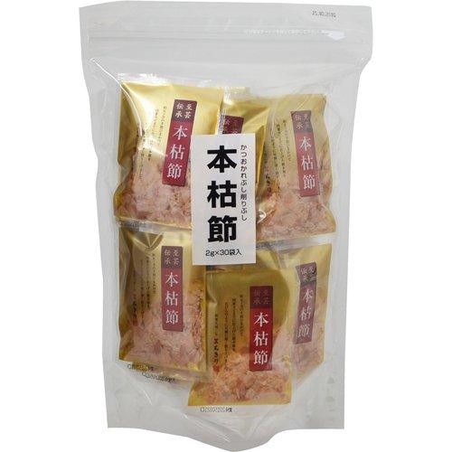 ちきり清水商店 本枯節(ほんかれぶし) 2g×30袋