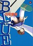 BLUE (OHTA COMICS)