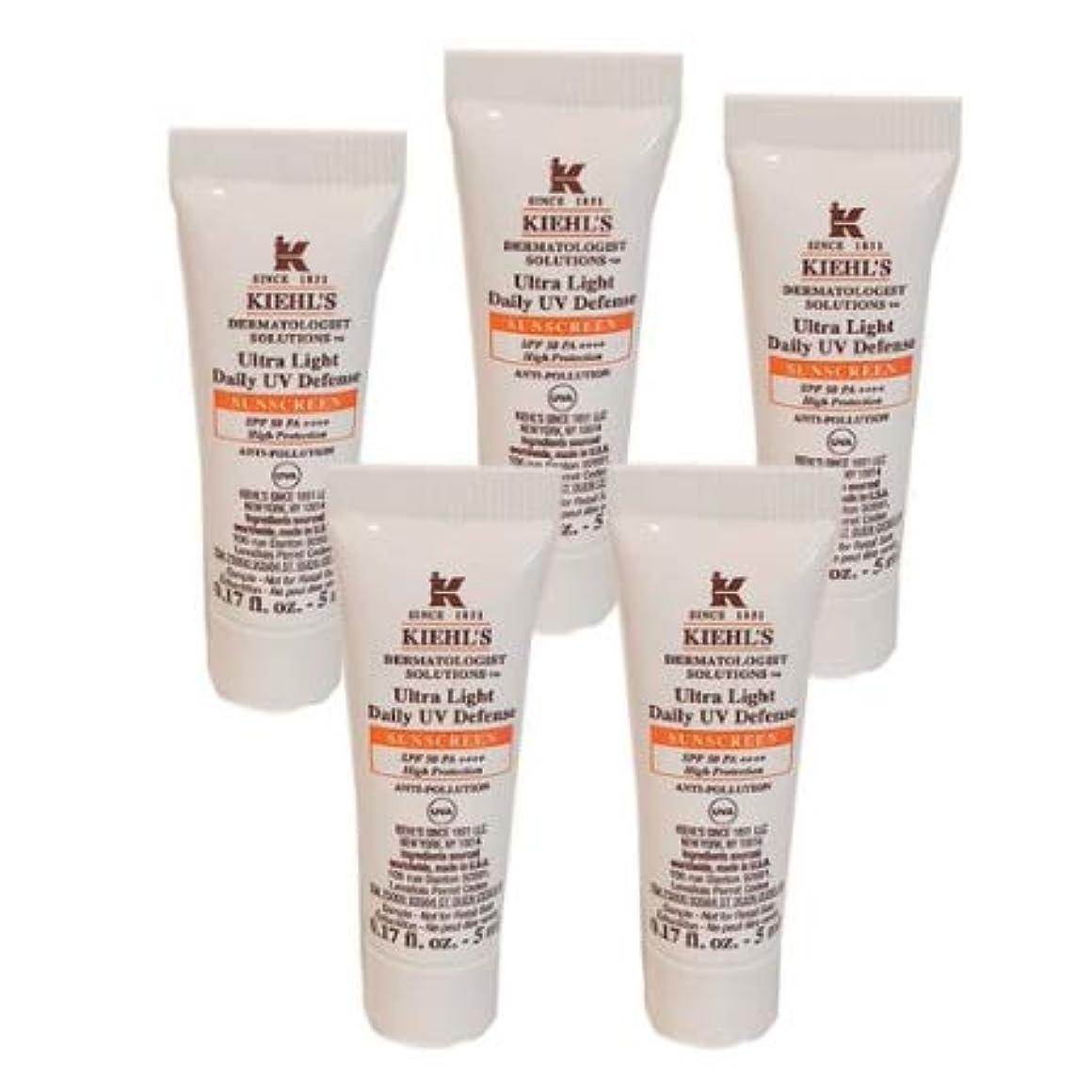 リズミカルな従来の理容室Kiehl's(キールズ) キールズ UVディフェンス (5ml x 5個) / KIEHL'S Ultra Light Daily UV Defense Sunscreen SPF 50 PA++++