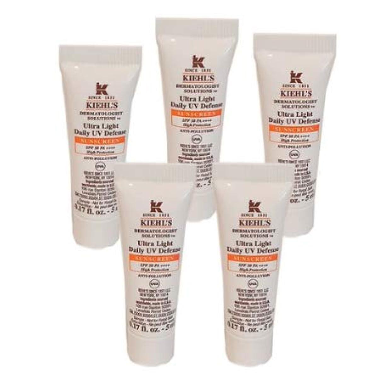 れる四半期神のKiehl's(キールズ) キールズ UVディフェンス (5ml x 5個) / KIEHL'S Ultra Light Daily UV Defense Sunscreen SPF 50 PA++++