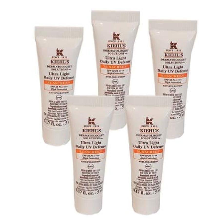カストディアンなるインタネットを見るKiehl's(キールズ) キールズ UVディフェンス (5ml x 5個) / KIEHL'S Ultra Light Daily UV Defense Sunscreen SPF 50 PA++++