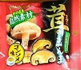【期間限定】UHA味覚糖 茸のまんま しいたけスナック コンソメ味×6個セット