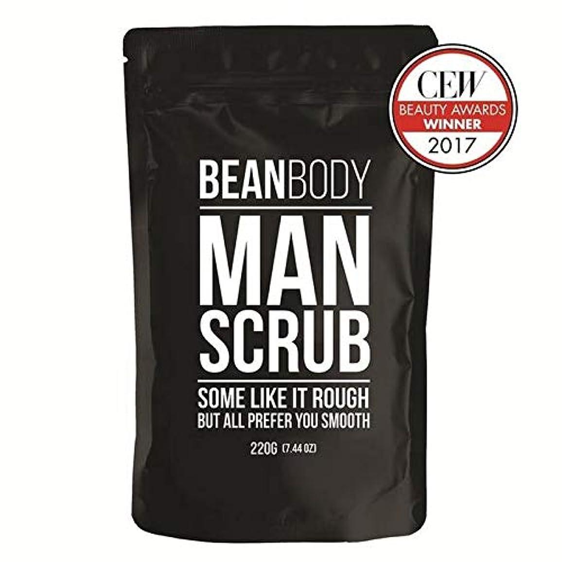 航空機一般的なチート[Bean Body ] 男性の220グラムのための豆のボディコーヒースクラブ - Bean Body Coffee Scrub for Men 220g [並行輸入品]