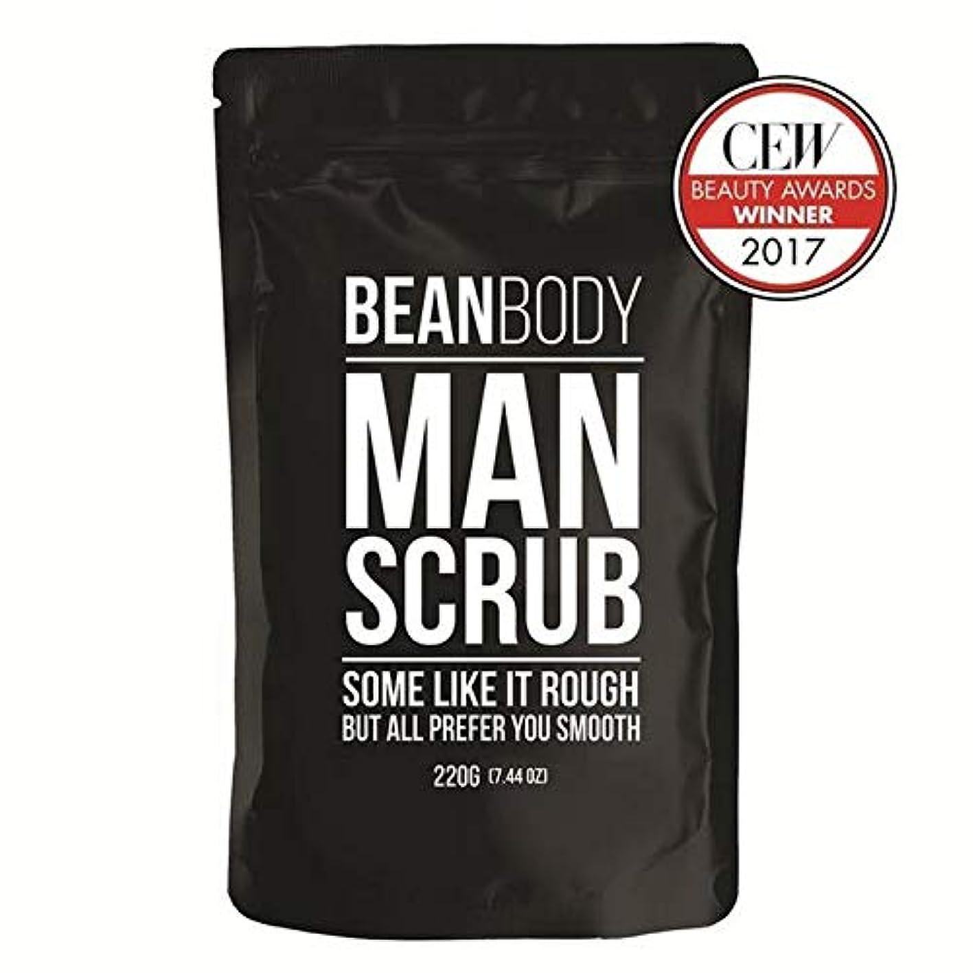上へハントご飯[Bean Body ] 男性の220グラムのための豆のボディコーヒースクラブ - Bean Body Coffee Scrub for Men 220g [並行輸入品]