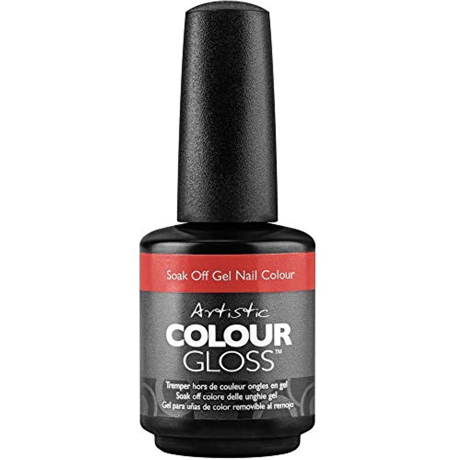エレメンタル夕暮れArtistic Colour Gloss - Little Red Suit - 0.5oz / 15ml