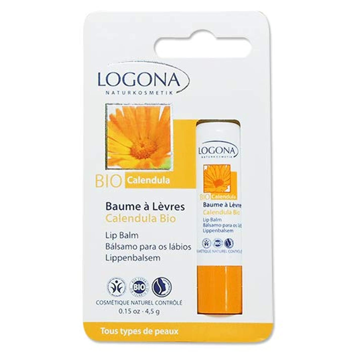 助けになるブロッサムサイレント3個セット ロゴナ(LOGONA) キャレンデュラ リップクリーム 4.5g[海外直送品]