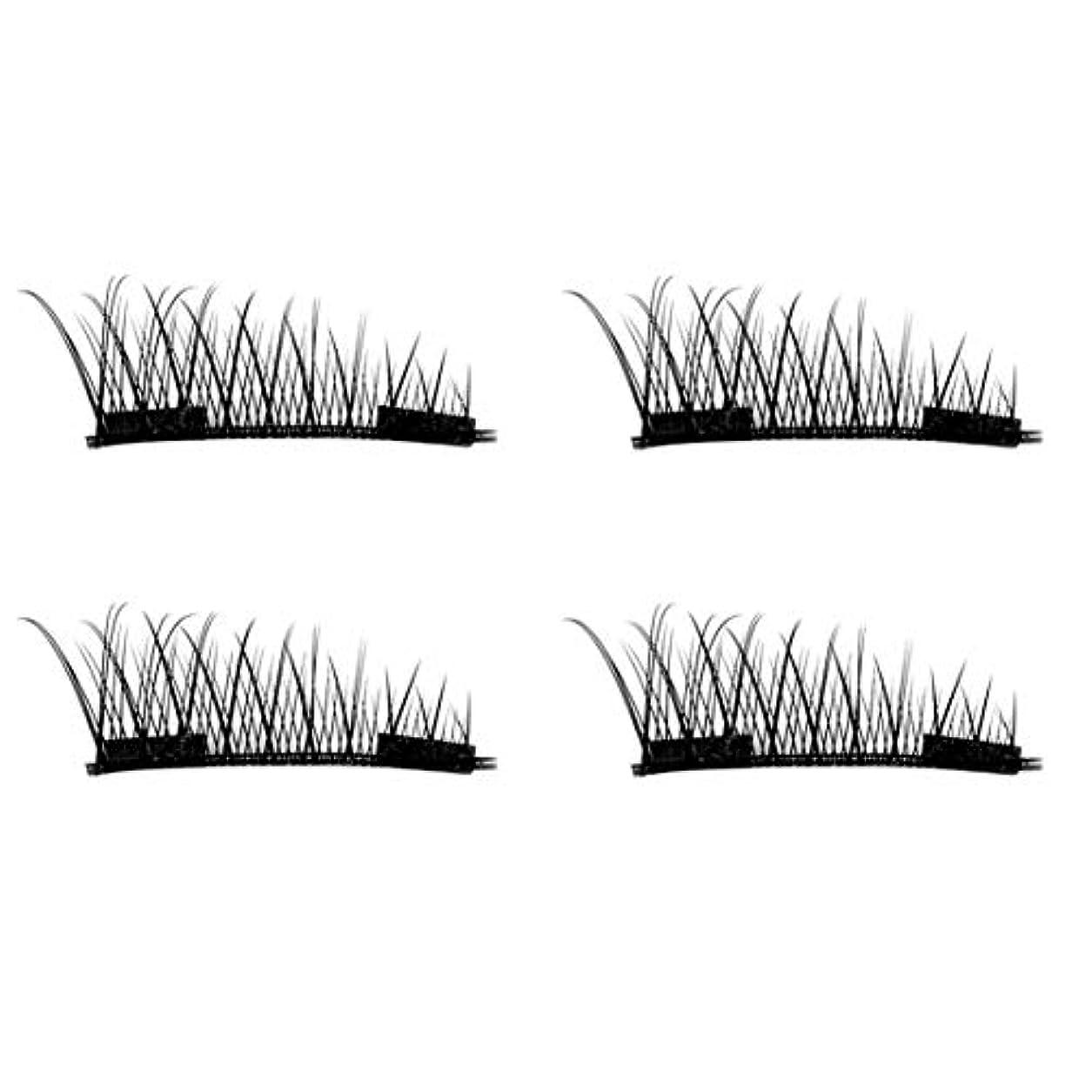 換気葉失礼な4PCS / 2ペアナチュラルシックアイまつ毛のりのない3D磁気女性アイメイク美容シックロングつけまつげ