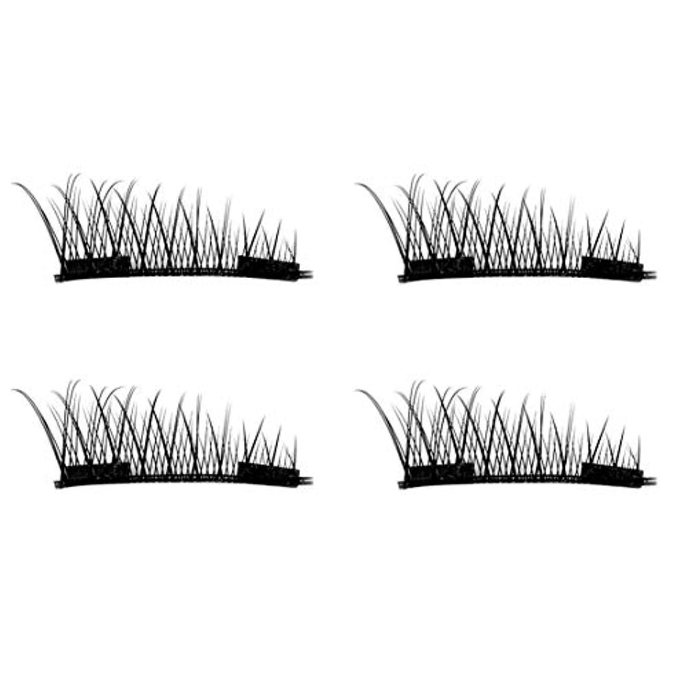 北髄九時四十五分4PCS / 2ペアナチュラルシックアイまつ毛のりのない3D磁気女性アイメイク美容シックロングつけまつげ