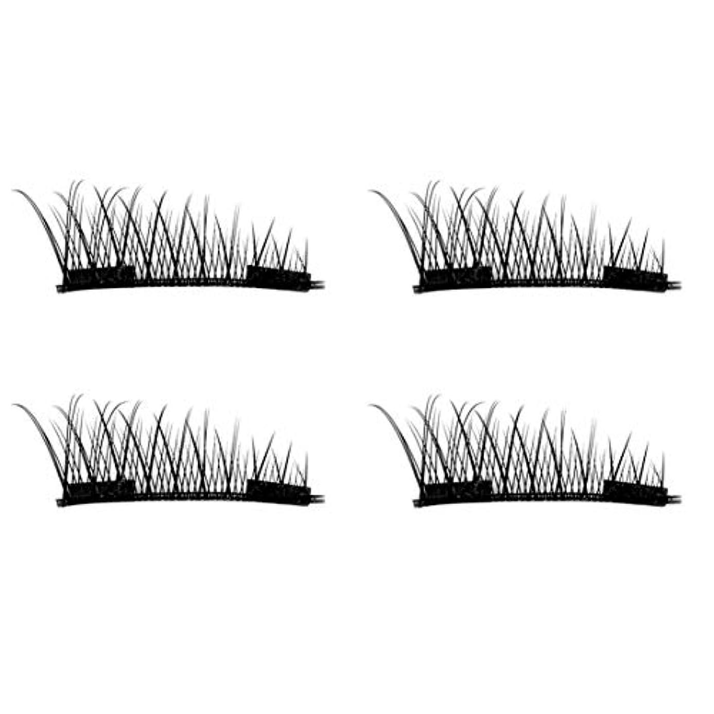 作ります端末ガム4PCS / 2ペアナチュラルシックアイまつ毛のりのない3D磁気女性アイメイク美容シックロングつけまつげ