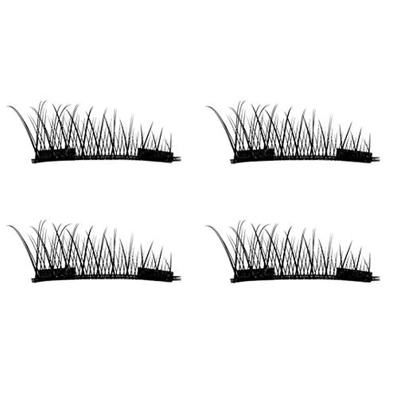 検出仲間沈黙4PCS / 2ペアナチュラルシックアイまつ毛のりのない3D磁気女性アイメイク美容シックロングつけまつげ