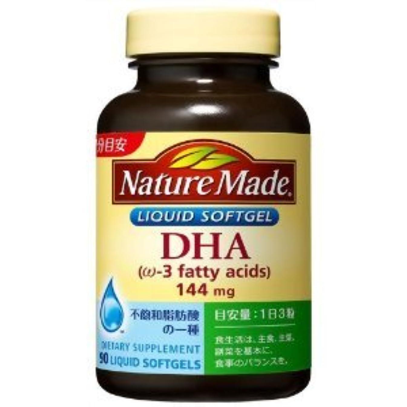 提唱する名目上の心配する大塚製薬 ネイチャーメイドDHA90粒×2 2268