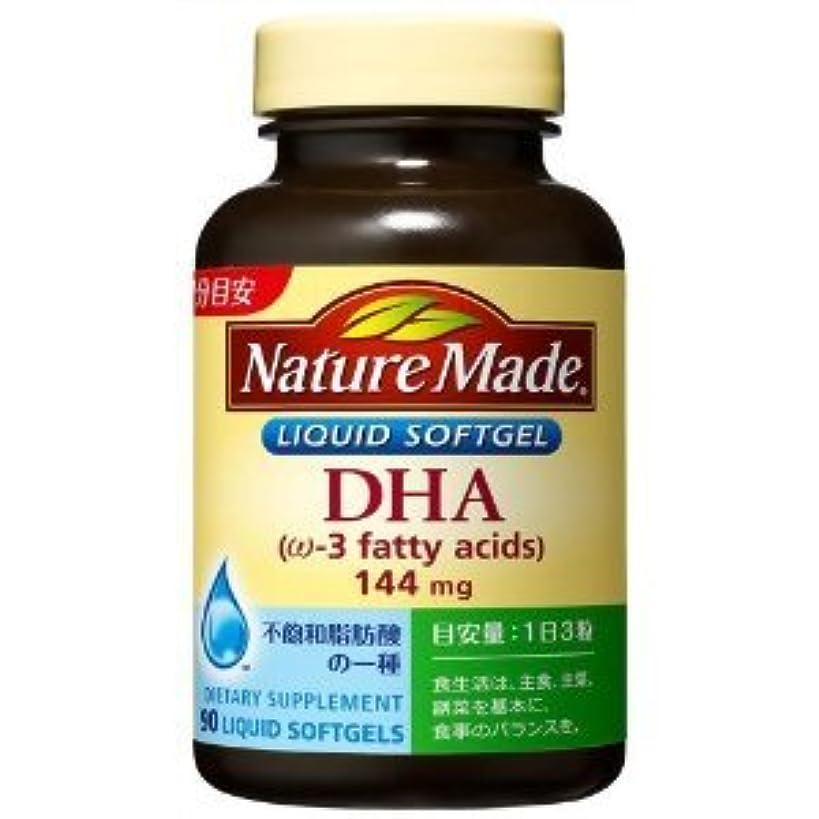 大タイプ影響大塚製薬 ネイチャーメイドDHA90粒×2 2268