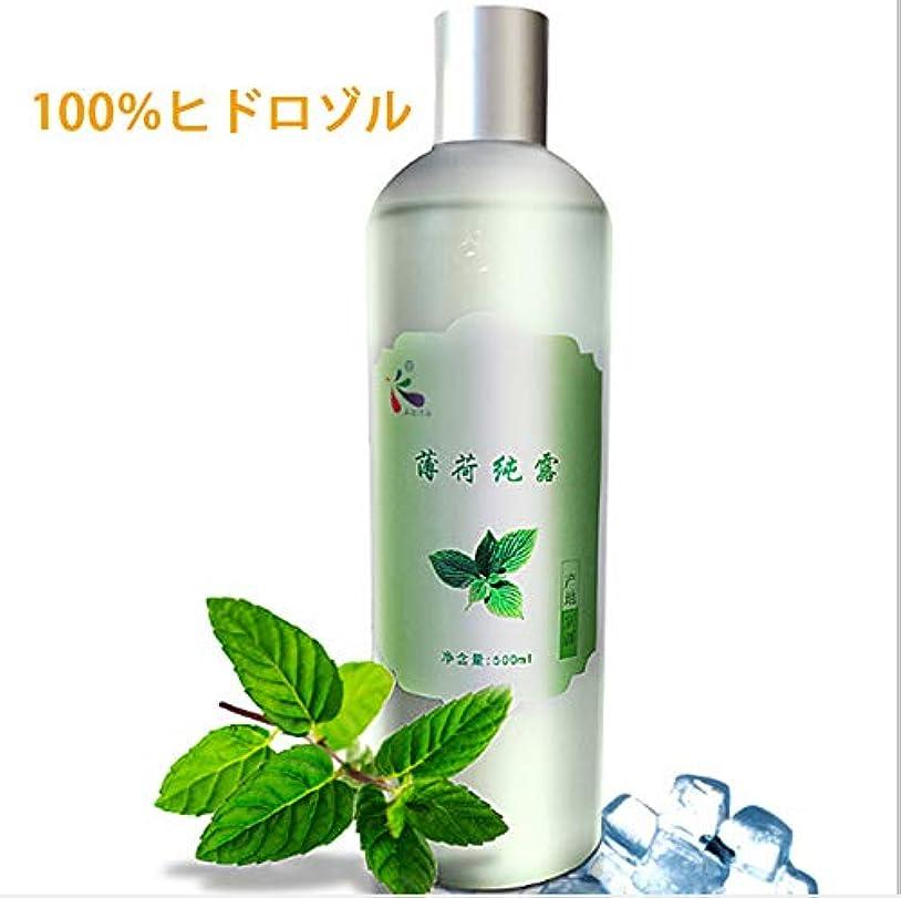集団膨張する梨ペパーミントヒドロゾル 250ml(フラワー水)副産物エッセンシャルオイルの