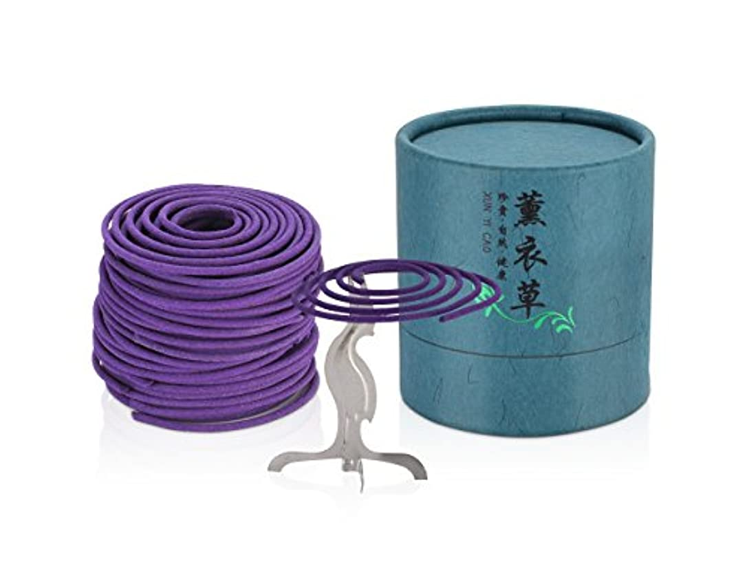 ラリーダイエット五(Lavender) - Xujia Lavender Incense Coils,Zen Buddhist Coils Incense for Burner