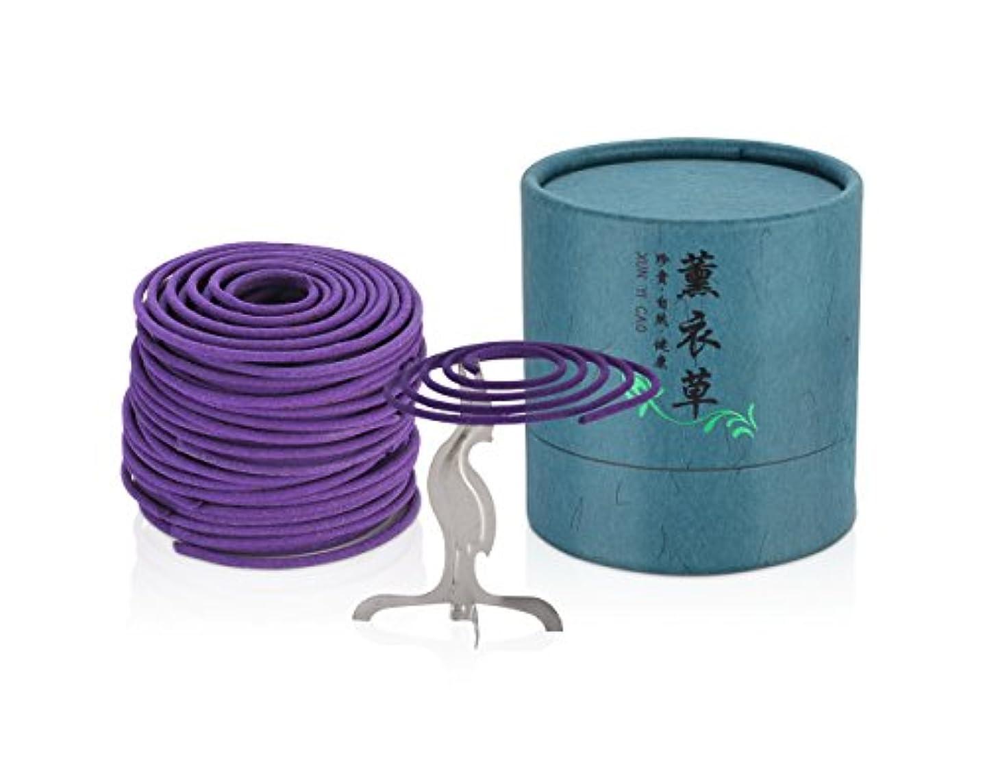 部屋を掃除する道徳の休眠(Lavender) - Xujia Lavender Incense Coils,Zen Buddhist Coils Incense for Burner