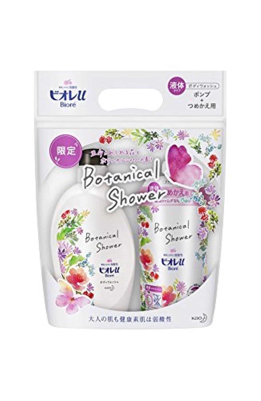 派手愛国的なキモいビオレu ボディウォッシュ ボタニカルシャワーの香り ポンプ+つめかえ用 (480ml+340ml)