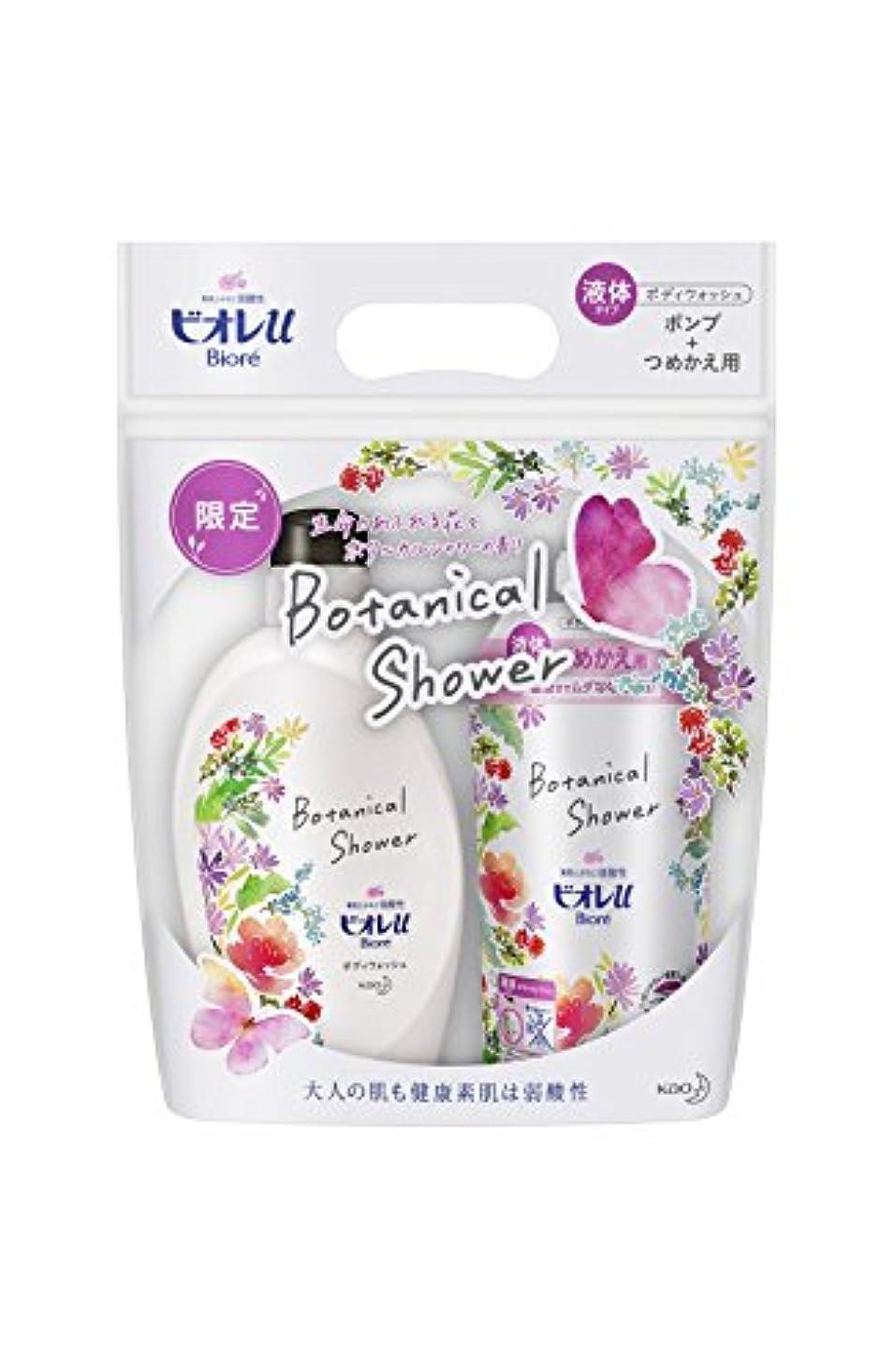 オートメーションネットお願いしますビオレu ボディウォッシュ ボタニカルシャワーの香り ポンプ+つめかえ用 (480ml+340ml)
