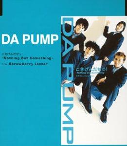 【ごきげんだぜっ!〜Nothing But Something〜/DA PUMP】歌詞&PVを紹介!の画像