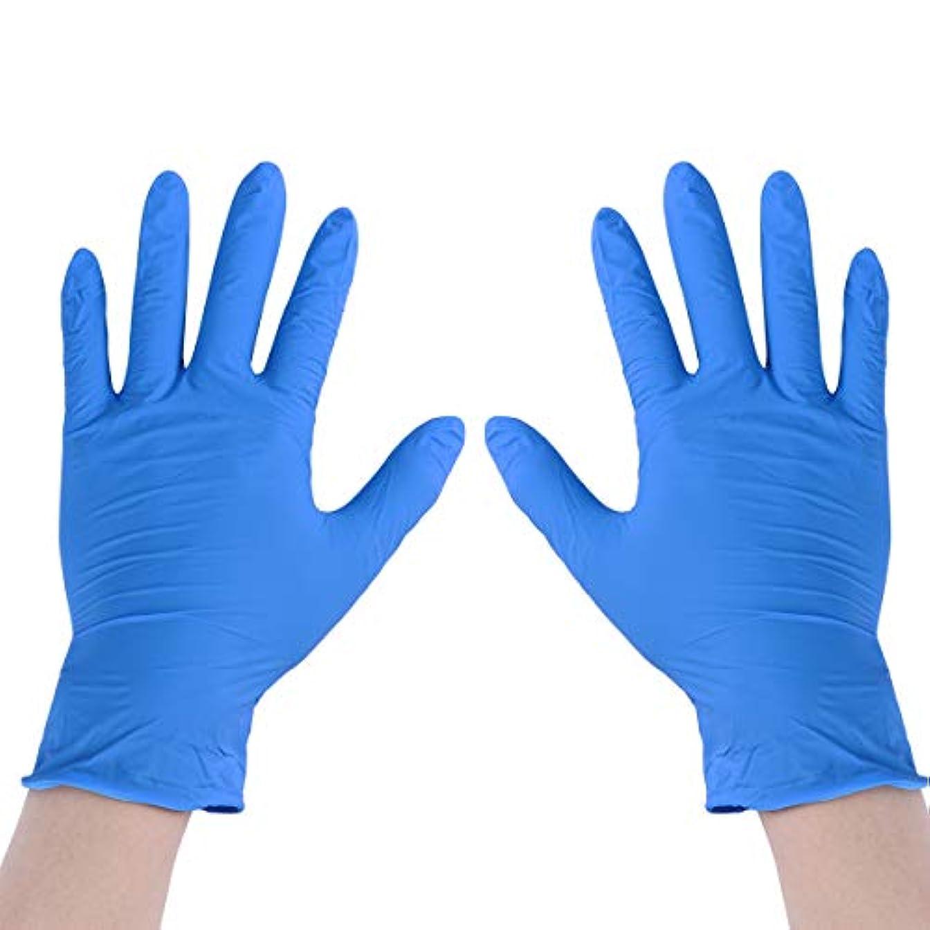 トムオードリース代表超高層ビルFrcolor 使い捨て手袋 ニトリル手袋 ビニール手袋 薄手 作業用 介護用 調理用 炊事用 園芸用 掃除用 9インチ Mサイズ 100枚入(ブルー)