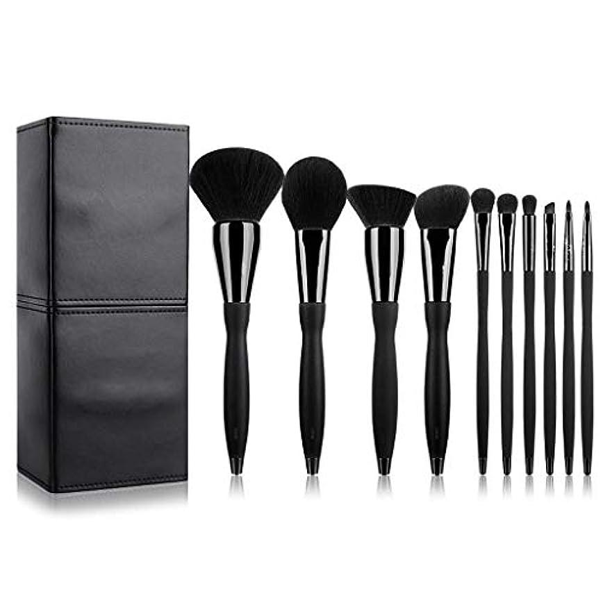 10ピース化粧ブラシセット化粧品プロフェッショナルエッセンシャルビューティブラシ化粧バッグ付き化粧バケツ