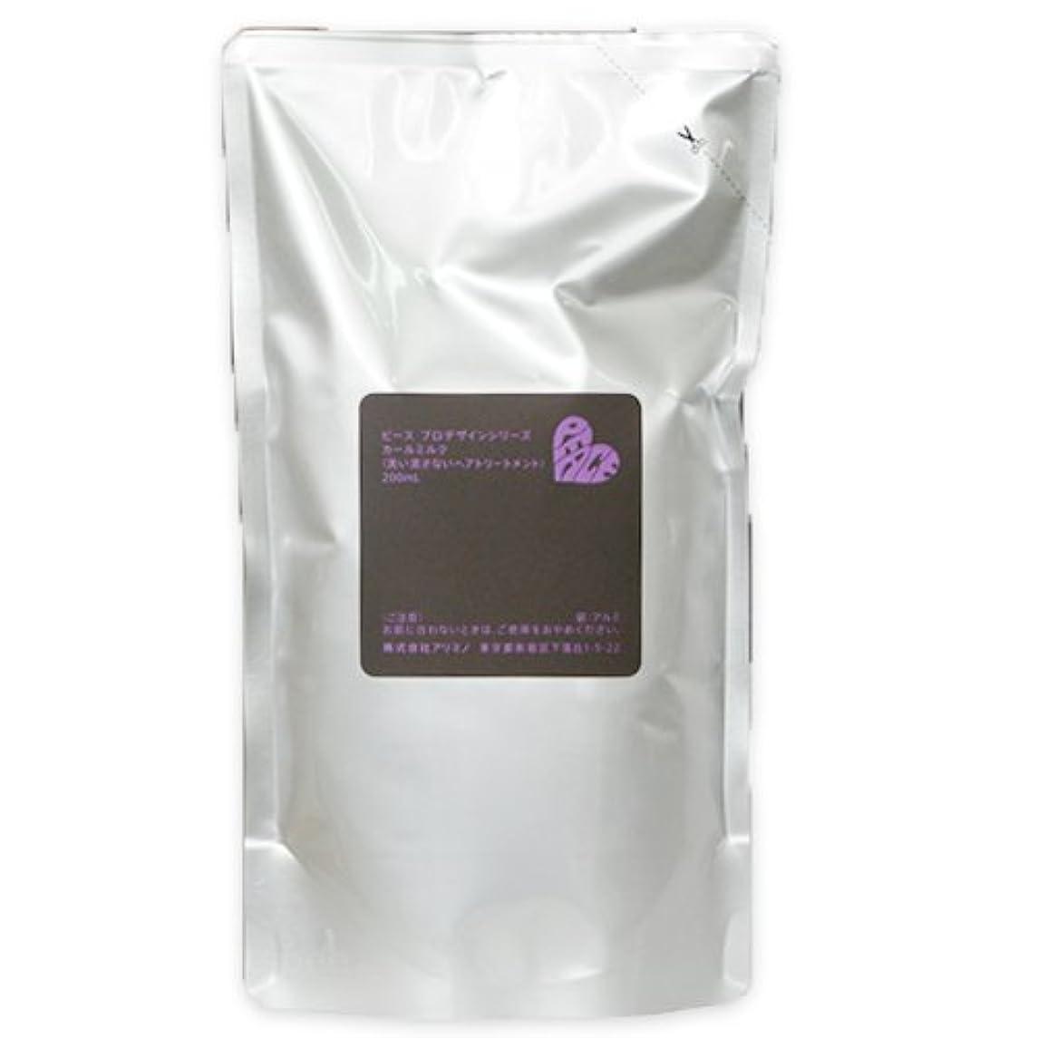 ブレンド温室ブラウンアリミノ ピース カールミルク チョコ 200mL 詰め替え リフィル