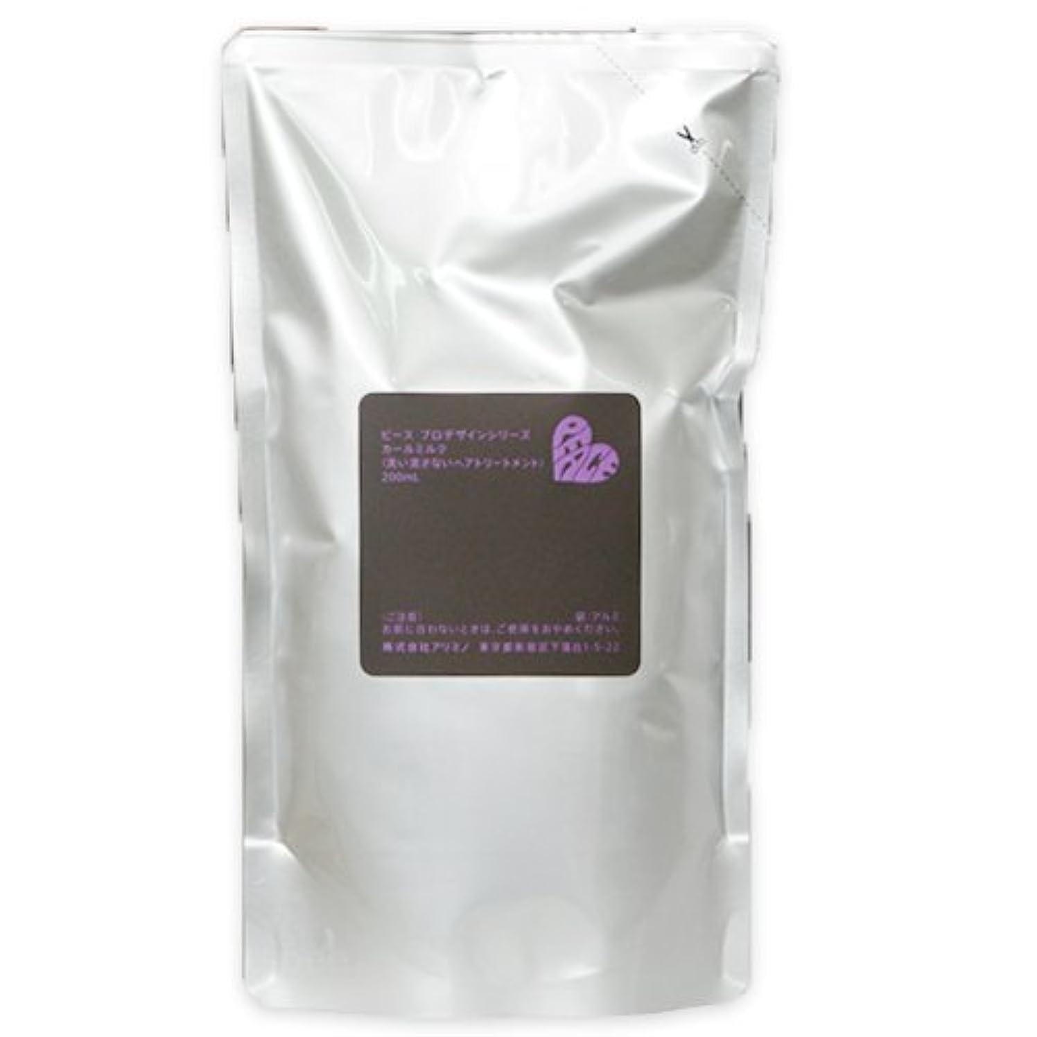 論理的に眉をひそめる不忠アリミノ ピース カールミルク チョコ 200mL 詰め替え リフィル