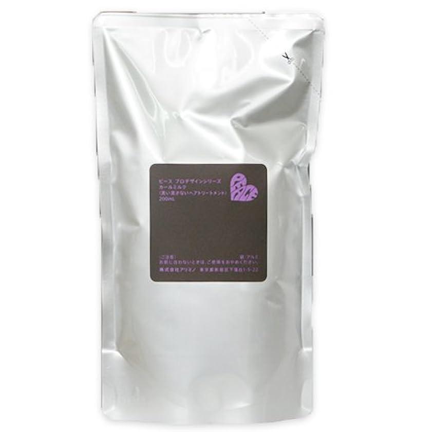 空の妨げるブースアリミノ ピース カールミルク チョコ 200mL 詰め替え リフィル