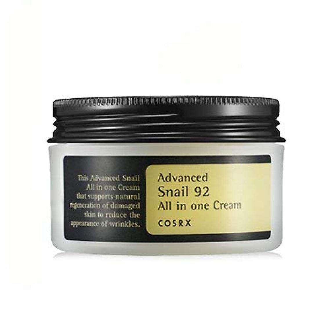 割り当て味わう有罪(3 Pack) COSRX Advanced Snail 92 All In One Cream (並行輸入品)