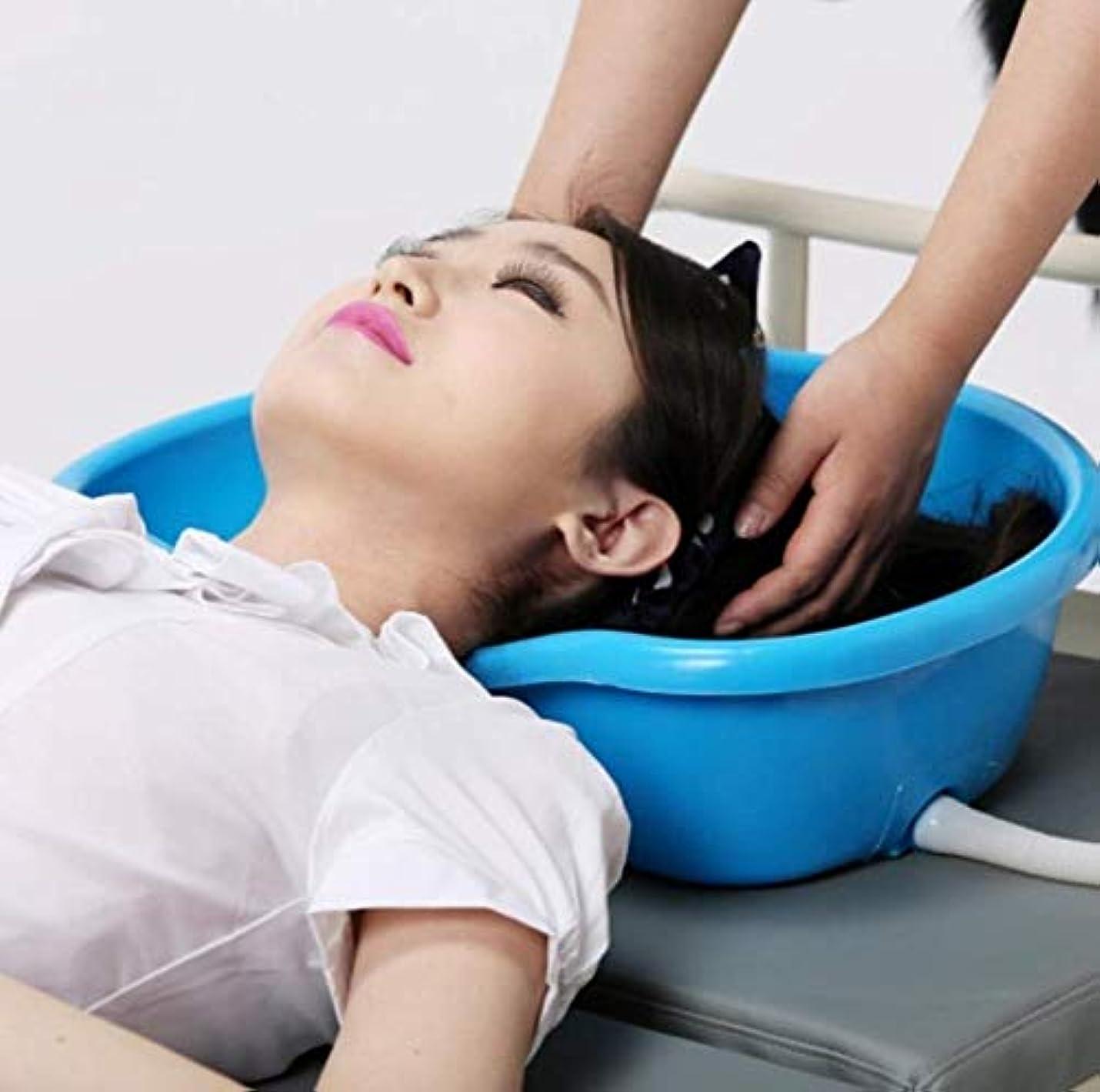 韓国語左ブレンドベッドシャンプー洗面器、医療用髪洗面器プラスチック、障害者、ハンディキャップ、高齢者、患者寝たきり用の洗面器トレイを厚くする
