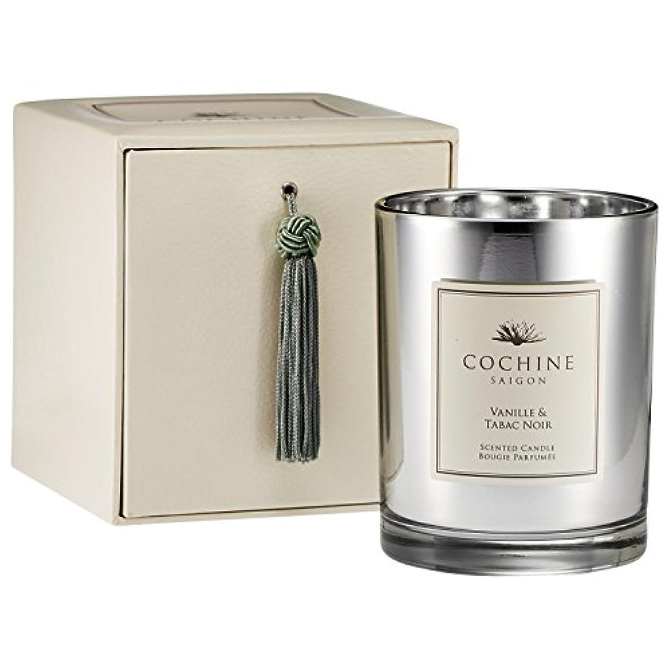 スタック厄介な洋服Cochine Vanille & Tabac Noir Scented Candle (Pack of 2) - Cochineヴァニラ&Tabacノワールの香りのキャンドル (Cochine) (x2) [並行輸入品]
