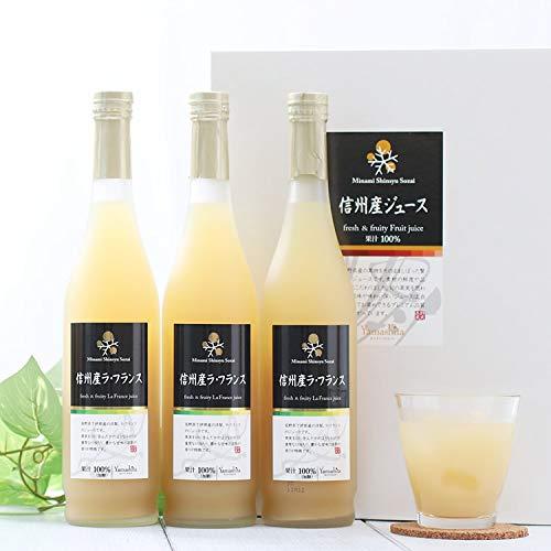 山下屋荘介 果汁100%ジュース ラ・フランス [ 500ml× 3本 ] 信州産 贈り物 ギフト 贈答品 国産