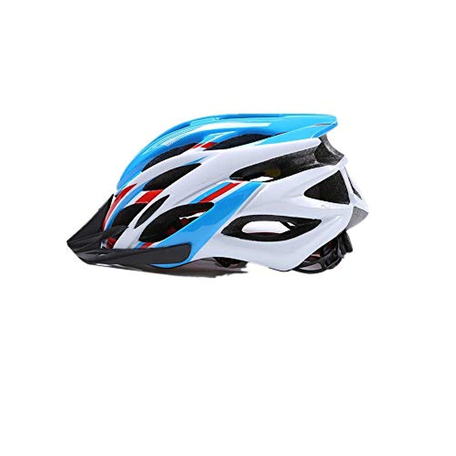 アルコール受信機刺すOkiiting 男性自転車ヘルメットファッションスポーツデザインスポーツヘルメットブルー弾性素材調節可能なサイズ耐摩耗性超軽量ヘルメット うまく設計された