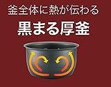 象印 炊飯器 IH式 極め炊き 1升 ブラウン NP-VN18-TA