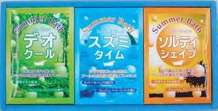 ロール四分円会話サマーバス 3種15包入