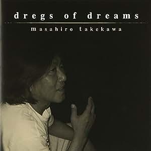 dregs of dreams