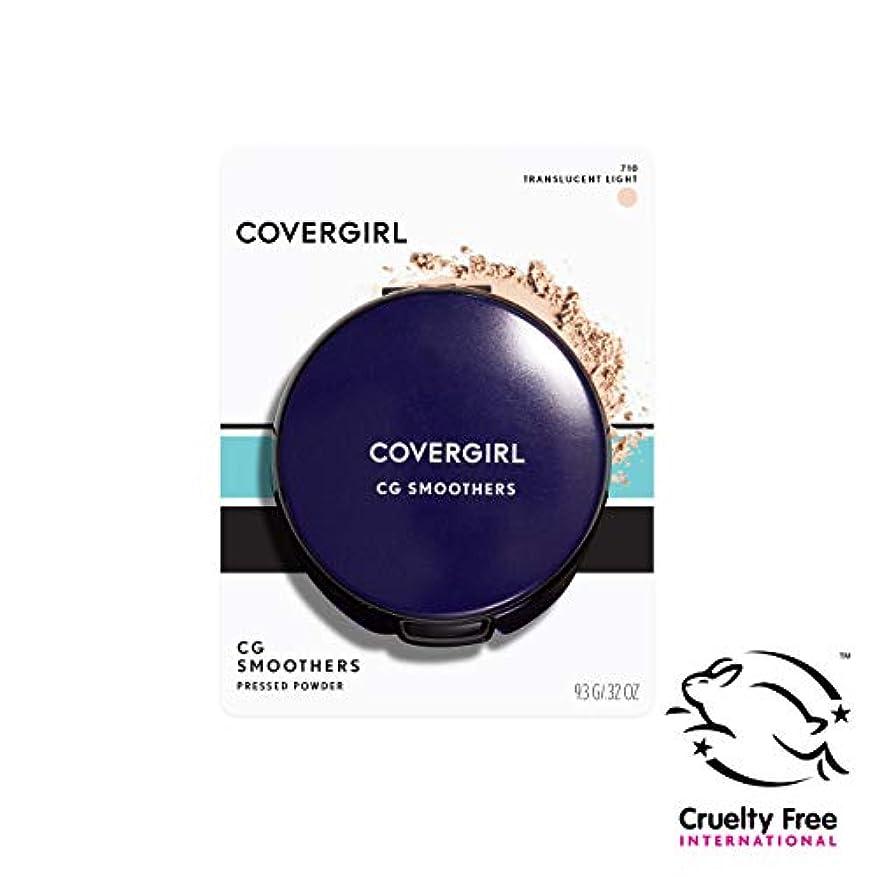 説明的作動する引き潮CoverGirl Smoothers Pressed Powder Foundation Translucent, Light(N)710, 0.32 Ounce Package by CoverGirl
