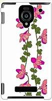 ohama AQUOS PHONE Xx 302SH アクオスフォン ダブルエックス ハードケース ca1014-1 和柄 花柄 スマホケースsoftbank softbank
