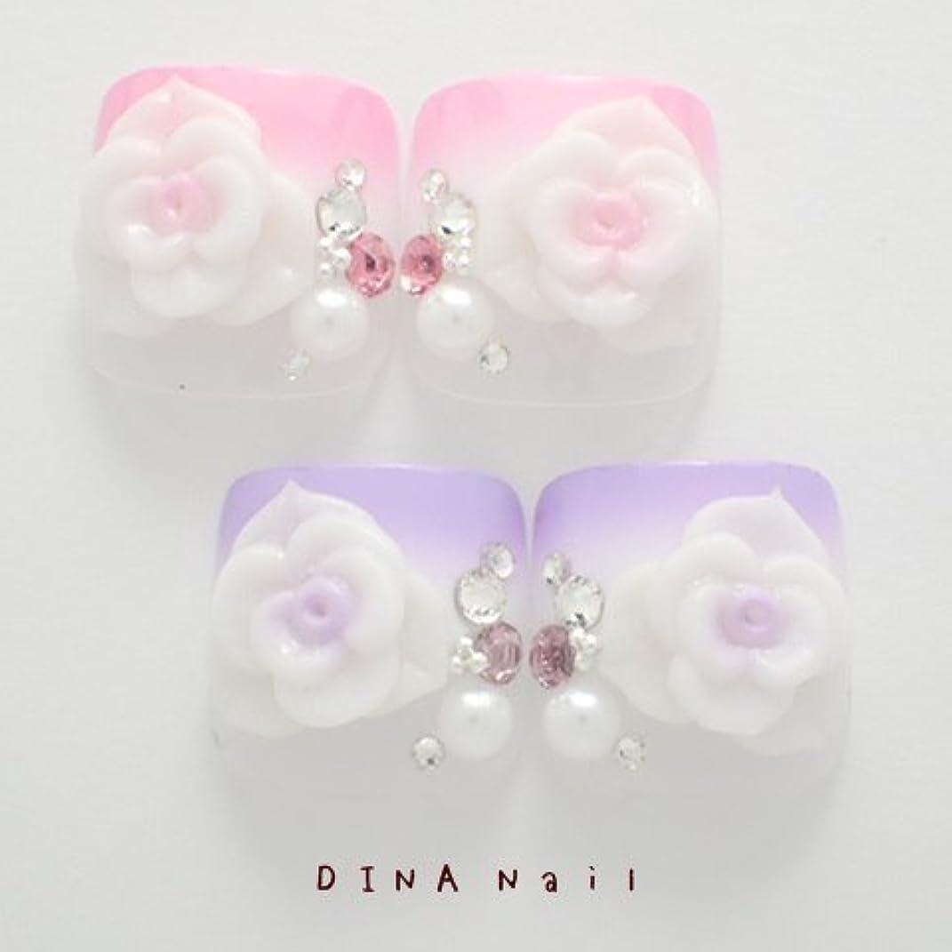決めますピケ他の場所DINAネイル 二段グラデ薔薇 ぺディキュアS(25678番) ネイルチップ ピンク