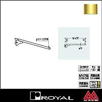 e-kanamono ロイヤル Rフェイスアウトブラケット13φ R-FB-13 200mm APゴールド