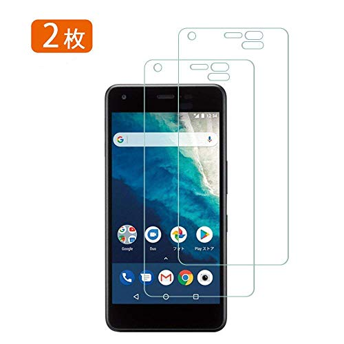 YiOne DIGNO J/Android One S4 ガラスフィルム SoftBank 強化 気泡ゼロ 硬度9H 飛散防止 指紋防止 高感度タッチ 耐衝撃 京セラ ディグノ ジェイ/Android One S4 Y!mobile 保護フィルム-★2枚入れ★-(透明)
