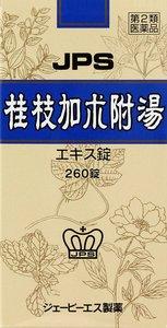 (医薬品画像)JPS桂枝加朮附湯エキス錠N
