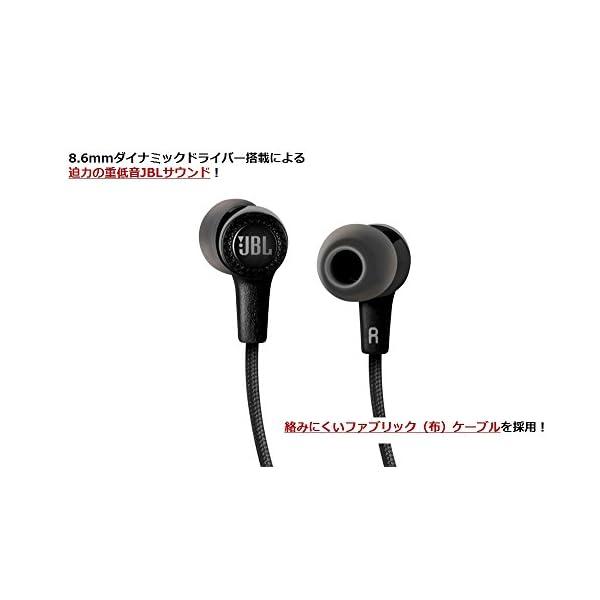 JBL E25BT Bluetoothイヤホン...の紹介画像5