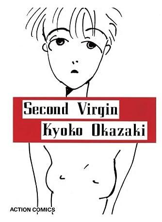 セカンドバージン (漫画アクション)