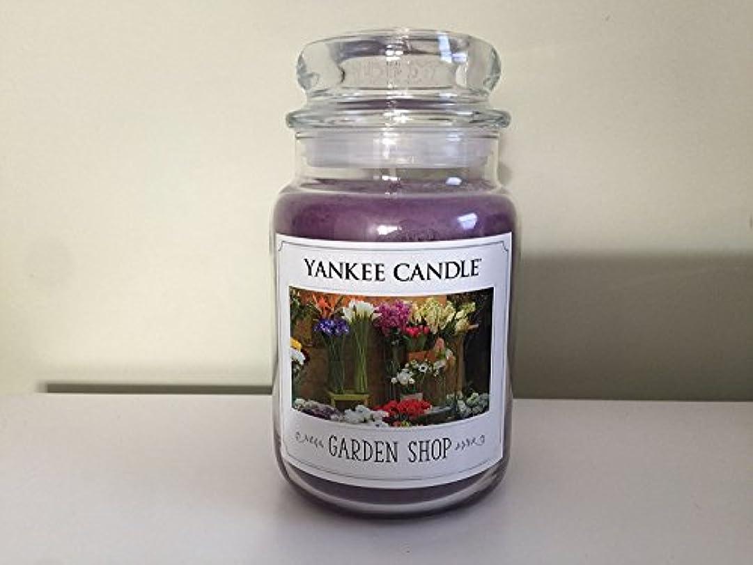 護衛辛なオセアニアYankee Candle