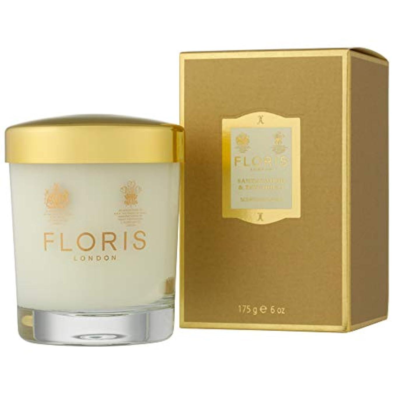怖い援助蒸気[Floris ] フロリスサンダルウッド&パチュリの香りのキャンドル175グラム - Floris Sandalwood & Patchouli Scented Candle 175g [並行輸入品]