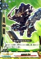 バディファイト 和錠忍者 雪意(レア)/煉獄ナイツ(BF-BT05)/シングルカード