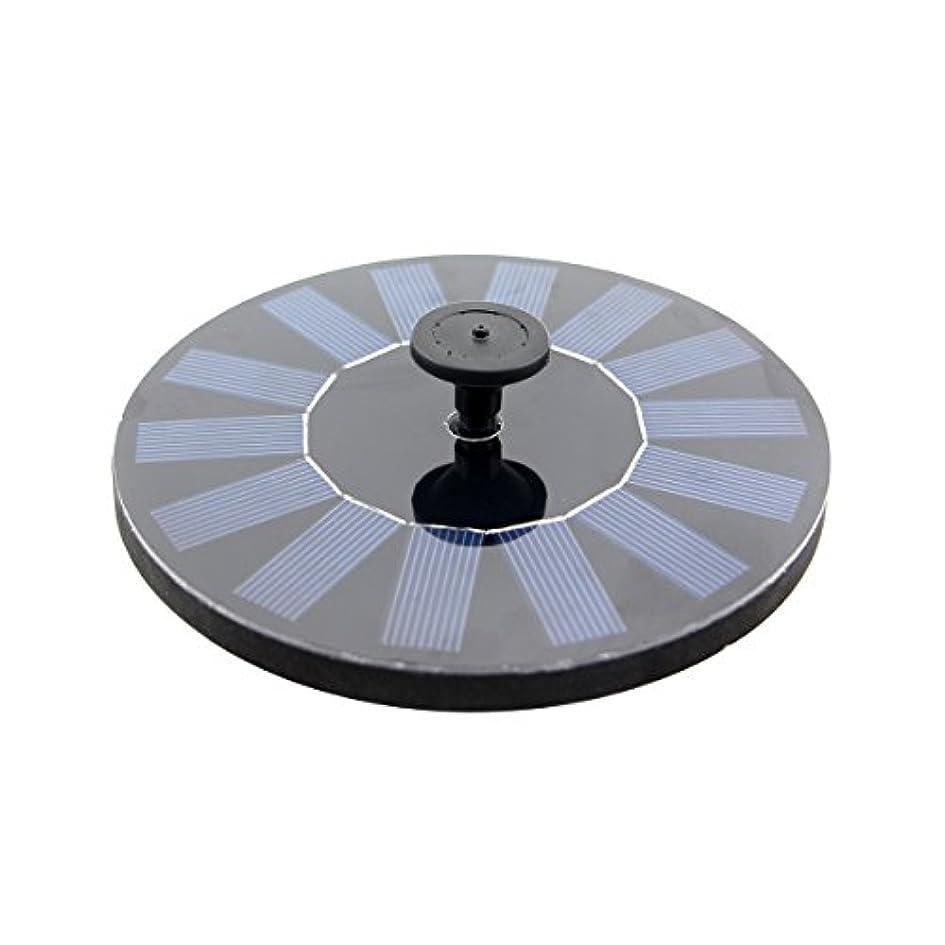 国家発言するオッズVOSAREA 6V 0.8W 150L / Hソーラーパワーフローティングウォーターポンプ噴水水中ポンプ用プールガーデン植物(ブラック)