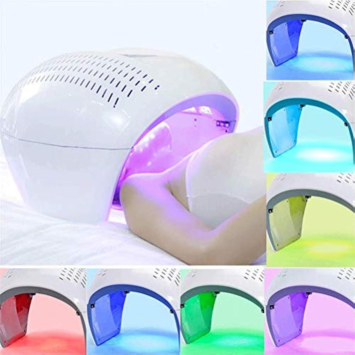 閉じるスライスこどもの日美容機、ホームサロンの使用のためにフェイシャルマスクセラピーライトポータブル光子PDTにきび治療しわ除去アンチエイジング肌の若返りスキンケア美容機LED - 7色の